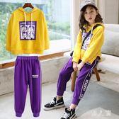 女童套裝秋裝新款大童洋氣衛衣兒童純棉5-15運動服兩件套潮 zm8597『男人範』