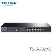 TP-LINK TL-SG3216 JetStream™ 16 埠 Gigabit L2 網管型 交換器 集線器