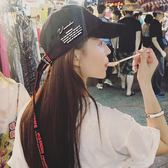 韓版英文字母長帶子原宿風棒球帽情侶個性百搭遮陽彎檐鴨舌帽