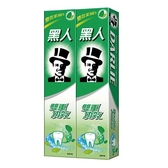 黑人雙重功效含氟牙膏200g X2支【愛買】