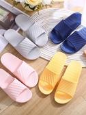 夏季新款家居拖鞋女室內防滑軟底涼拖鞋