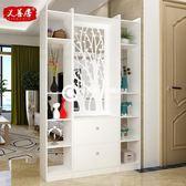 簡約現代玄關柜隔斷門廳柜 190高60寬主櫃 30寬側櫃1個 Fpkx10