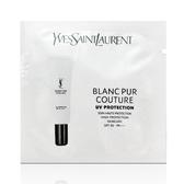 YSL 綻白肌密牡丹保濕隔離乳 SPF50 PA+++ 1ml (有效期限至2020/07) 【橘子水美妝】