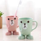 漱口杯-可愛小熊兒童用環保無毒斜口漱口杯 水杯 情侶杯【AN SHOP】