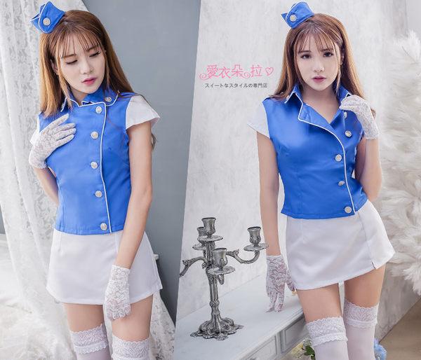 空姐服 角色扮演領航員 藍白空中小姐套裝/空姐帽/白色迷你裙- 愛衣朵拉