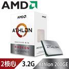 【免運費】AMD ATHLON 200G...