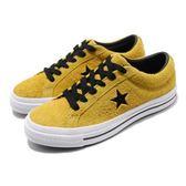 ◆CONVERSE ONE STAR 低筒 休閒鞋 男女款 帆布鞋  麂皮 黃色 163245C