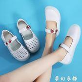 護士鞋 新款護士鞋鏤空真皮圓頭軟底防水臺白色坡跟女平底媽媽鞋休閒單鞋 夢幻衣都