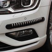 車身防撞膠條保險杠防撞條車門防擦條通用防刮蹭條汽車裝飾條 可可鞋櫃