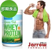 《Jarrow賈羅公式》草飼乳清蛋白粉-原味(360克/瓶)(即期品2018.05.31)