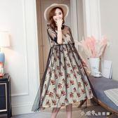 孕婦夏裝套裝時尚款夏季韓版寬鬆孕婦連身裙吊帶裙子網紗 小確幸生活館
