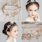 髮飾新款兒童頭飾手工珍珠髮箍公主唯美皇冠花環女童演出拍照寫真配飾 小天使