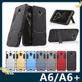 三星 Galaxy A6/A6+ 變形盔甲保護套 軟殼 鋼鐵人馬克戰衣 防摔全包帶支架 矽膠套 手機套 手機殼