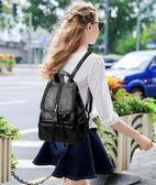 春夏大容量旅游雙肩包包女2018新款潮韓版女士旅行小背包簡約百搭 st1816『毛菇小象』