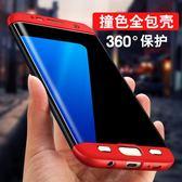 Samsung三星手機殼 保護套曲面防摔全包 E家人