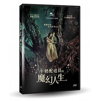 牛奶配送員的魔幻人生 DVD On The Milky Road 免運 (購潮8)