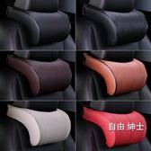 汽車頭枕太空記憶棉護頸枕靠枕 超纖皮革四季車用脖靠墊WY