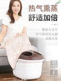 全自動足浴盆器按摩洗腳盆電動加熱泡腳高深桶雙人家用恒溫足療機QM 美芭