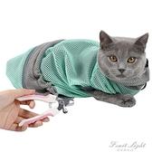 洗貓袋貓咪洗澡神器洗澡袋寵物剪指甲防抓固定貓包袋貓清潔用品 果果輕時尚