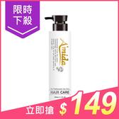 Amida 胺基酸柔順王(330ml)【小三美日】原價$299