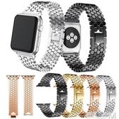 適配applewatch5蘋果iwatch2/3/4代魚鱗紋金屬錶帶42mm三星S3手錶 遇見生活