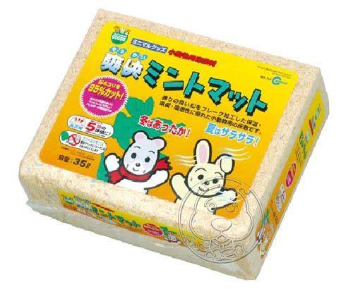 【zoo寵物商城】日本《Marukan》小動物薄荷消臭木屑-15L*1條(MR-752)