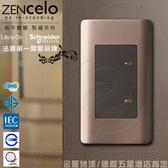 【SCHNEIDER】ZENcelo系列 雙切三路純平開關_古銅棕