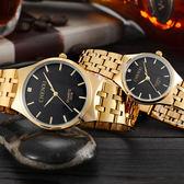 超薄鋼帶休閒防水情侶手錶男士時尚女錶石英腕錶《印象精品》p21