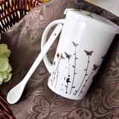 創意家用骨瓷杯子簡約馬克杯陶瓷水杯帶蓋帶勺咖啡杯牛奶杯情侶杯   LannaS