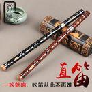 笛子永華精製苦竹笛子直笛6孔豎笛六孔樂器初學成人學生零基礎教學 夏洛特LX