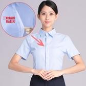 長袖襯衫 建設銀行行服襯衣女長袖淺藍色襯衫建行工裝短袖條紋工作服制服女 曼慕