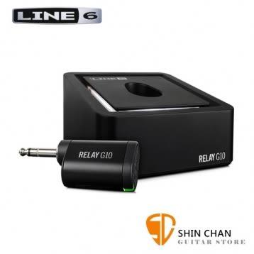 Line6無線發射/接收器組 Line 6 RELAY G10 電吉他/貝斯專用 【Line6 G-10】無線導線