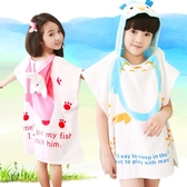 兒童浴袍寶寶中小大童斗篷男女童披風浴巾可愛卡通吸水游泳毛巾