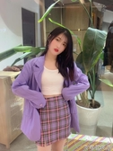 修身款復古高腰夢幻紫色格子半身裙女性感小開叉a字包臀裙短裙女(聖誕新品)