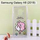 卡娜赫拉空壓軟殼 [蹭P助] Samsung Galaxy A8 (2018) 5.6吋【正版授權】
