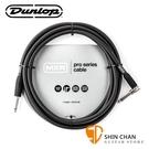 Dunlop MXR DCIX10R 10呎 一直頭一L頭 樂器用 導線 3公尺【吉他/貝斯/電子琴/6.3mm皆適用】