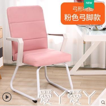 辦公椅百深電腦椅家用辦公椅子靠背舒適簡約人體工學游戲轉椅久坐座椅LX新品