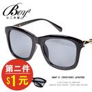 黑框墨鏡潮流型男休閒造型眼鏡【NQ-WD8059】