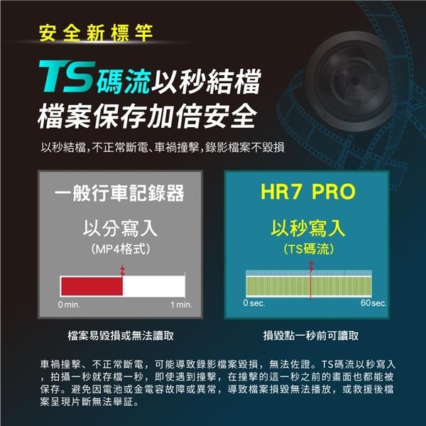 送不鏽鋼調味罐組【PX大通】HDR星光夜視超畫王(GPS測速)汽車行車記錄器 HR7G