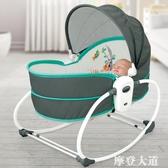 寶寶電動嬰兒搖籃震動嬰兒床中床搖椅自動安撫椅搖床可坐躺椅提籃QM『摩登大道』