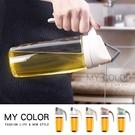 油瓶 玻璃油壺 自動掀蓋 油罐 600ml 可回油 油醋瓶 醬油瓶 防漏 自動翻蓋調味瓶【Q086】MY COLOR