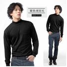 【大盤大】N2-628 半高領 黑 口袋內搭 男女 圓領棉T 輕刷毛 立領發熱衣 套頭 保暖毛衣 彈性
