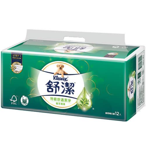 舒潔特級舒適植萃抽取衛生紙100抽*12包【愛買】