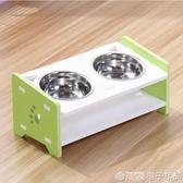 貓碗雙盆卡通小狗狗碗盆大狗食架三盆架喂食器寵物貓咪通用吃飯盆igo 橙子精品