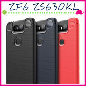 Asus ZenFone6 ZS630KL 華碩6 拉絲紋背蓋 矽膠手機殼 防指紋保護套 全包邊手機套 類碳纖維保護殼