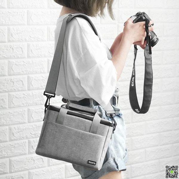 相機包 單反相機包數碼攝影鏡頭包單肩包休閒便攜佳能EOS尼康NIKON索尼 LX 新品特賣
