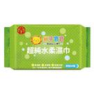 【奇奇文具】獅子寶寶 AE0201-48 淨柔潤20張/48包 濕紙巾厚型