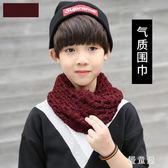 兒童圍巾秋冬季保暖 韓版男童女童毛線針織加厚圍脖男女寶寶圍巾 QG9822『優童屋』
