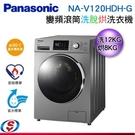 【信源】)12公斤【Panasonic ...