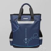 巴布豆書包 小學生補習袋簡約兒童手提書袋男女童手拎美術袋盯目家